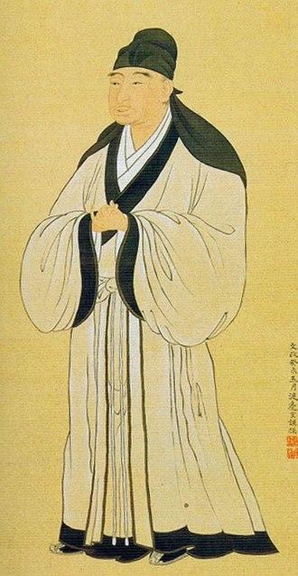 Matsunaga clan - Fujiwara Seika's younger sister married into the Matsunaga clan