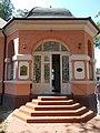 A volt főszolgabírói lakóépület, bejárat, 2018 Dombóvár.jpg