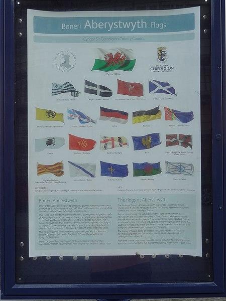 File:Aberystwyth-flags-2018-07-05.jpg