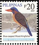Actenoides hombroni 2007 stamp of the Philippines.jpg