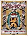Affiche Noord Braband verzekeringen.jpg