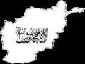 Afghanistan 1997-2001 2021-present.png