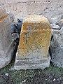 Aghitu monument 22.jpg