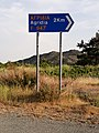 Agridia Road Sign.jpg
