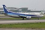 AirNippon B737-500 fukuoka 20050429115818.jpg