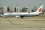 Air China, B-1767, Boeing 737-89L (47636997811).jpg