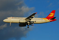 Airbus A320-200 der Beijing Capital Airlines
