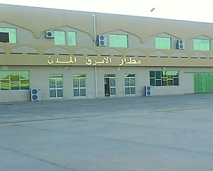 Airport Labraq of 2007 in Al Bayda - Libya..jpg