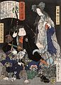 Akamatsu Jutamaru Takanori and the Ghost of Yaegakehime LACMA M.84.31.368.jpg