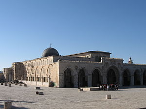 Al-Qibli Chapel - Al-Qibli chapel is a Muslim prayer house that is widely confused in the West with Al-Aqsa Mosque, of which it is a part.