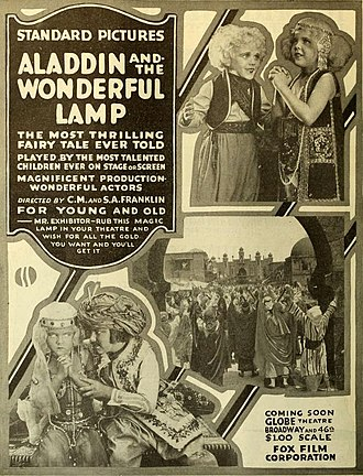 Aladdin and the Wonderful Lamp (1917 film) - Advertisement for the film