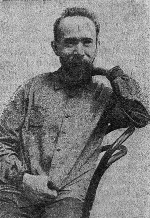 Vera Karelina - Aleksey Yegorovich Karelin