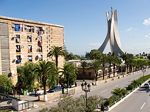 Martyrs' Memorial, Algiers - Image: Alger Memorial du Martyr IMG 1137