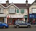 Allerton Road post office.jpg