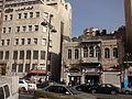 Alsa'adah Street. King Fisal I Square, Amman 03.JPG