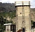 Altit fort mosque & watch tower.jpg