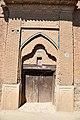 Ammozgarhome2.jpg