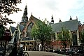 Amsterdam, the Oude Kerk.jpg