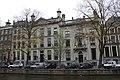 Amsterdam , Netherlands - panoramio (86).jpg