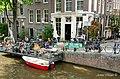 Amsterdam ^dutchphotowalk - panoramio (4).jpg