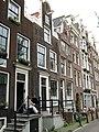 Amsterdam - Bloemgracht 32.jpg