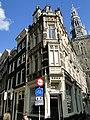 Amsterdam 11.04.2012 - panoramio (56).jpg