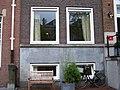Amsterdam Lauriergracht 51 no door.jpg
