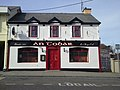 An Tobar Pub, Spiddal, Co Galway - geograph.org.uk - 1804525.jpg