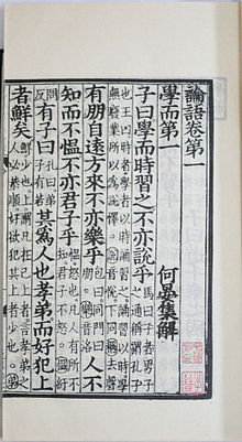 Analects of Confucius Book 2: overview
