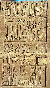 Занимались ли египтяне 1000 лет назад сексом