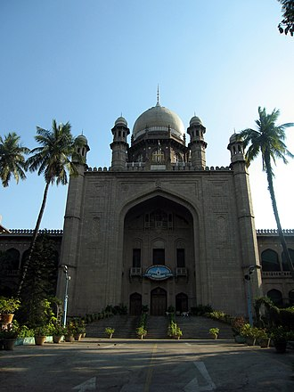 High Court of Judicature at Hyderabad - The main gate of high court, Hyderabad