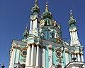 Andrew's Church.jpg