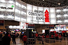 Anime Contents Expo 2012.JPG