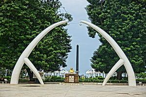 Anna Memorial - Anna Arch