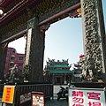 Anping Tianhou Temple 安平天后宮 - panoramio (2).jpg