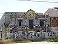 Antigua fábrica de conservas Carimar-Frío 10.jpg