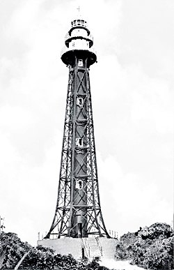 Apo Reef First Lighthouse Tower in Mindoro Occidental.jpg