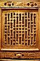 Arab door (2215603465).jpg