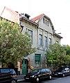 Arad, Palatul Tribunei.jpg