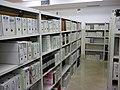 Archivo de la Biblioteca de la Facultad de Ciencias Económicas y Empresariales, Universidad de Cádiz, España.jpg