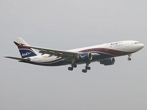 Arik Air - Ex Arik Air A330-200
