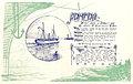 Armeria (lighthouse tender) 02.jpg