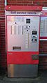 Ascom B8050 Quickfare Machine at Wareham Station (2006).jpg