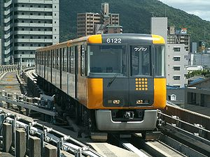 Astram line 6122 at Omachi station.jpg