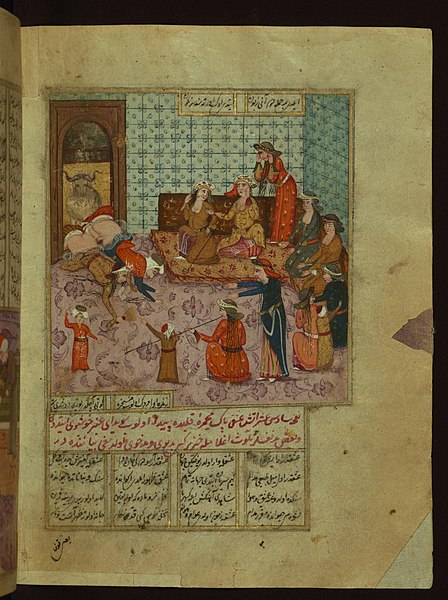 File:Atai (Walters MS 666) - An Adulterous Husband and His Lover Butted by a Ram.jpg