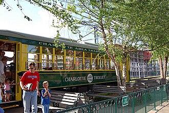Atherton Mill station - Image: Atherton M Ills Trolley Station