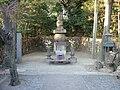 Atsumori-dotuka01.jpg