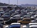 Automóbiles na Zona Franca de Vigo.jpg