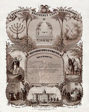 B'nai B'rith - B'nai B'rith membership certificate, 1876