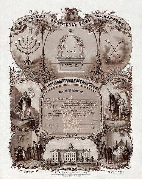 File:B'nai B'rith membership certificate 1876.jpg